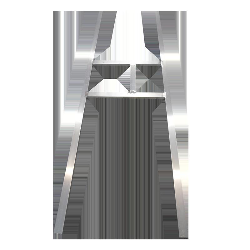 Aluminium H-Frame