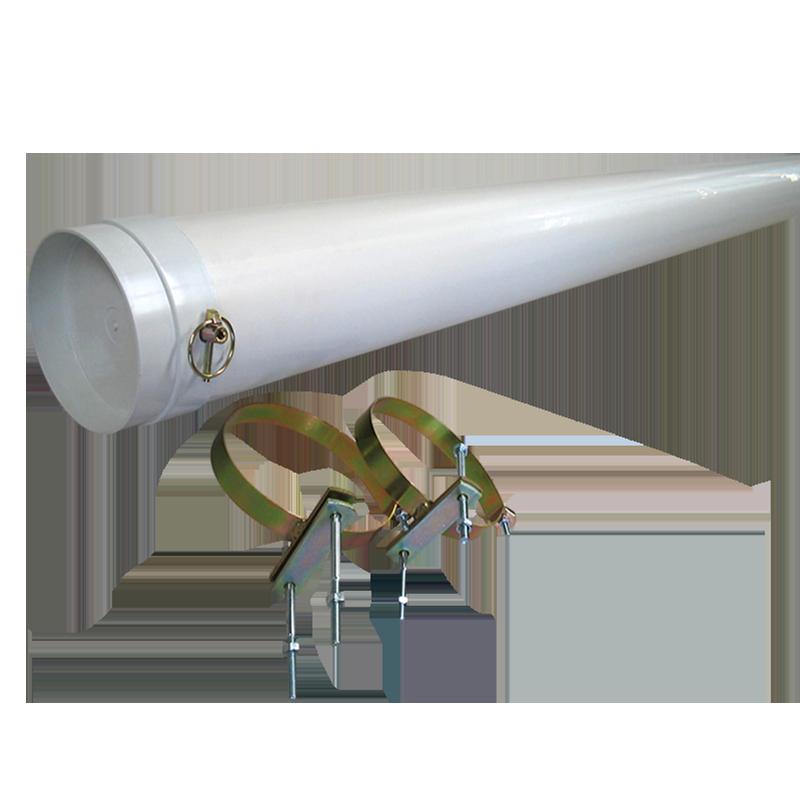 Pole Carrier (200cm x 15cm)